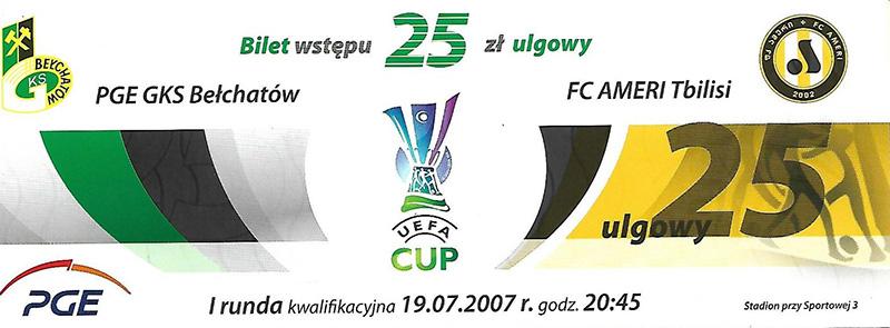 GPGE GKS Bełchatów - Ameri Tbilisi r.