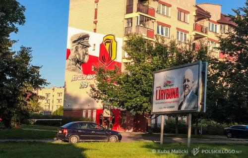 Jagiellonia - Wisła Kraków 2019